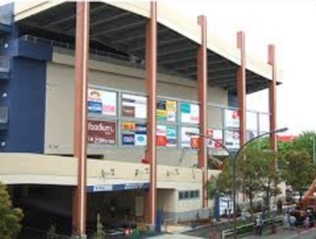 リバーサイド山王下[周辺施設]ショッピングセンター