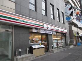 セブンイレブン文京本駒込4丁目店