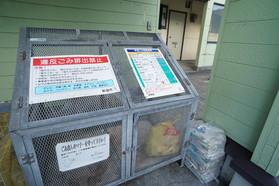https://image.rentersnet.jp/2520046b-b32f-4954-8924-a7380403a7c6_property_picture_956_large.jpg_cap_敷地内ゴミステーションあり