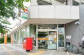 聖蹟桜ケ丘郵便局