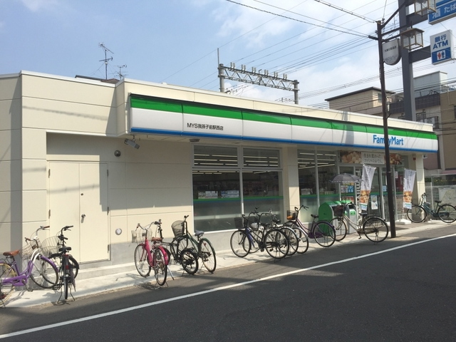 ファミリーマートMYS我孫子前駅西店