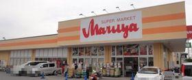 マルヤ長栄店