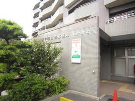 川崎大師海岸郵便局