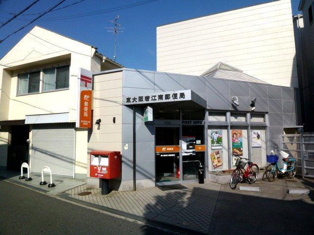 若江西新町4丁目貸家 東大阪若江南郵便局