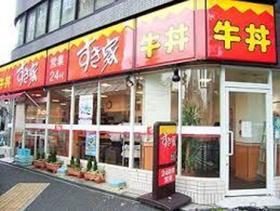 すき家東高円寺駅前店