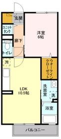 高座渋谷駅 徒歩15分2階Fの間取り画像