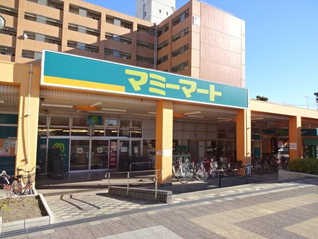 CASA DEO [周辺施設]スーパー