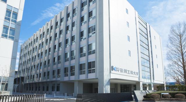 本厚木駅 バス25分「神社入口」徒歩2分[周辺施設]大学・短大