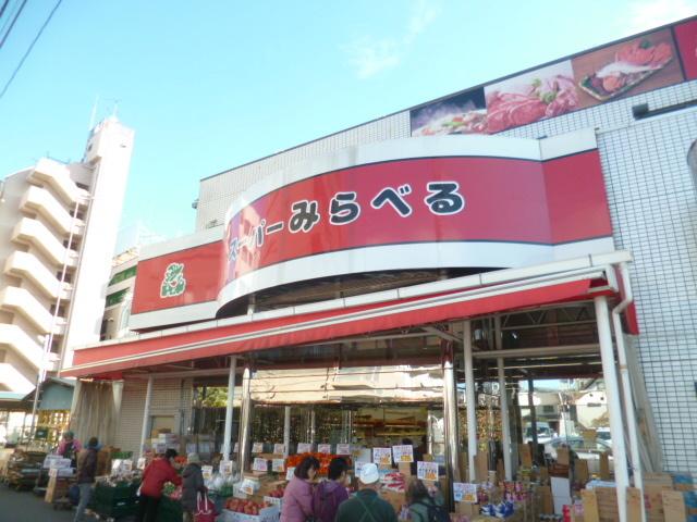 ドゥリヴィエール[周辺施設]スーパー