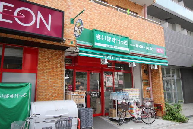 GRANDE MAISON 道灌山[周辺施設]スーパー