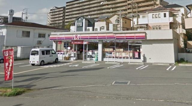 サークルK狭山山本東店