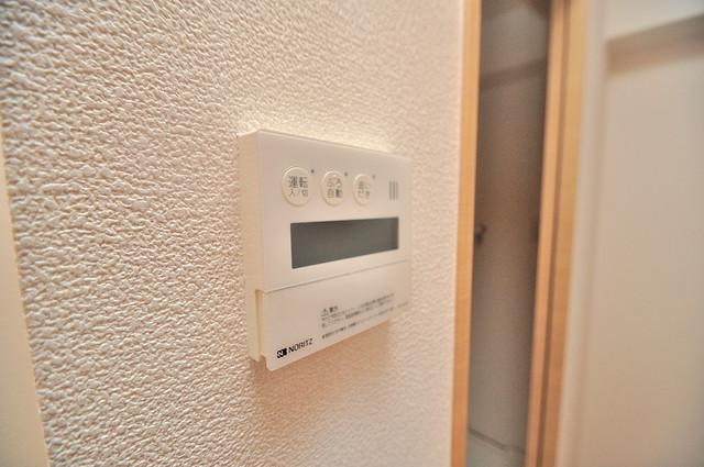 グランガーデン足代新町 給湯リモコン付。温度調整は指1本、いつでもお好みの温度です。