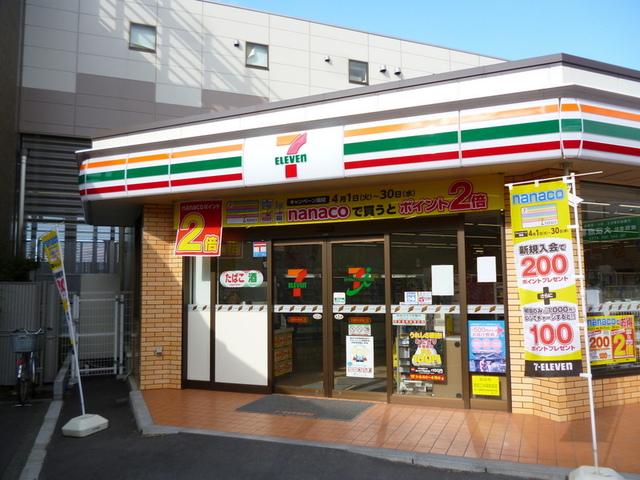 ハイタウン武蔵野[周辺施設]コンビニ