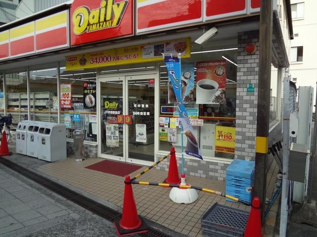 デイリーヤマザキJR平野駅前店