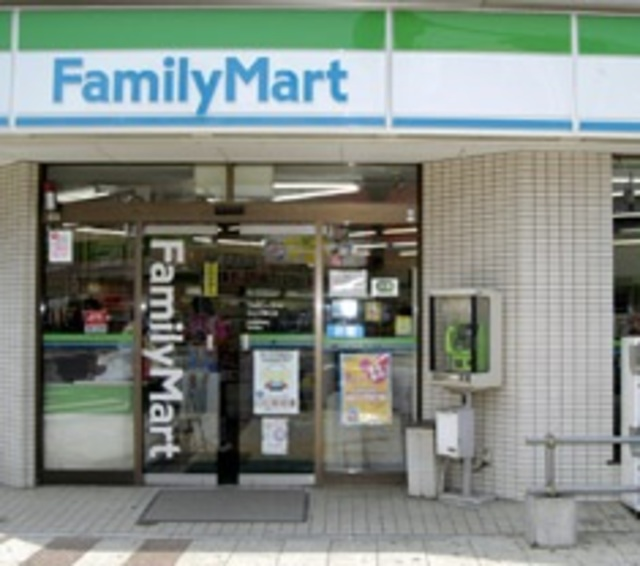 広尾駅 徒歩10分[周辺施設]コンビニ