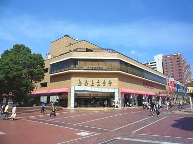 フォンテン24[周辺施設]ショッピングセンター