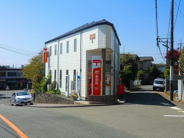 ガーデンピア桜ヶ丘[周辺施設]郵便局