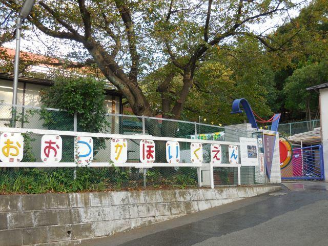 メゾンラフォーレ[周辺施設]幼稚園・保育園
