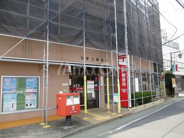 メープルコート[周辺施設]郵便局