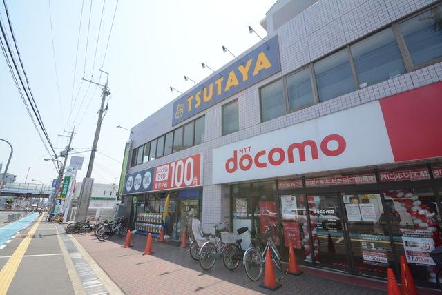 ドコモショップ北花田店