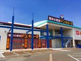 https://image.rentersnet.jp/277ec215-5bd1-422c-b785-bed011982336_property_picture_955_large.jpg_cap_ドン・キホーテ 新発田店