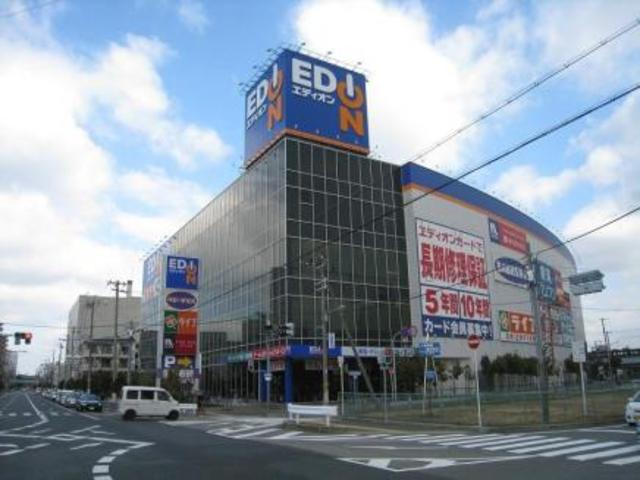 エディオン豊中店