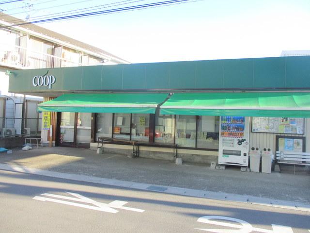 (シニア限定)Rio Village[周辺施設]スーパー