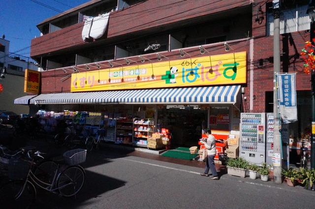 シティハイム 佳山[周辺施設]ドラックストア
