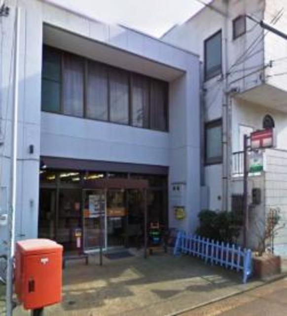 堺三宝郵便局