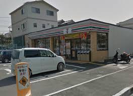 セブンイレブン堺深阪店