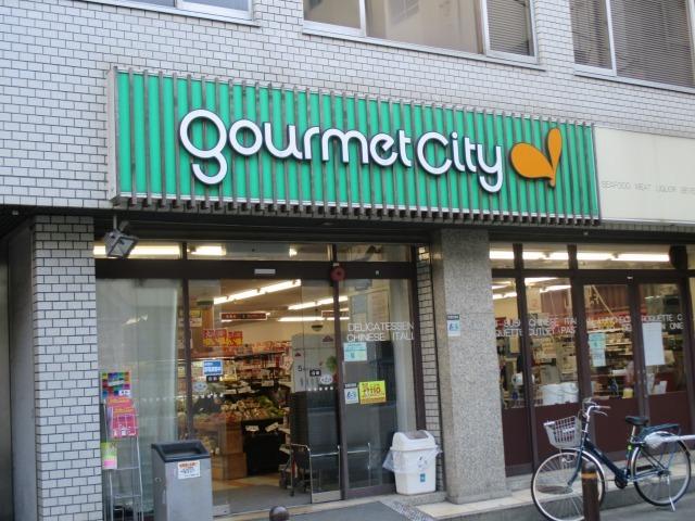 グルメシティ 南森町店