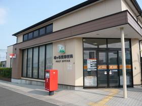 鳩ヶ谷里郵便局