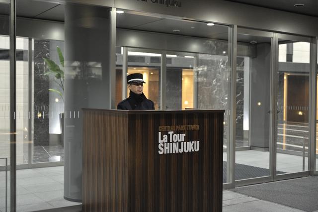 セントラルパークタワー・ラ・トゥール新宿共用設備