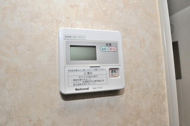 CTビュー永和 給湯リモコン付。温度調整は指1本、いつでもお好みの温度です。