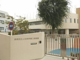 上石神井第二保育園