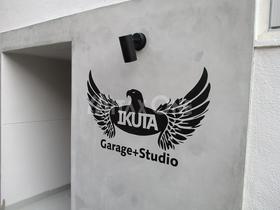 ガラージストゥーディオイクタ(Garage Studio IKUTA)エントランス