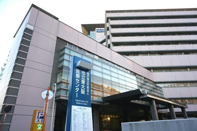 地方独立行政法人市立東大阪医療センター