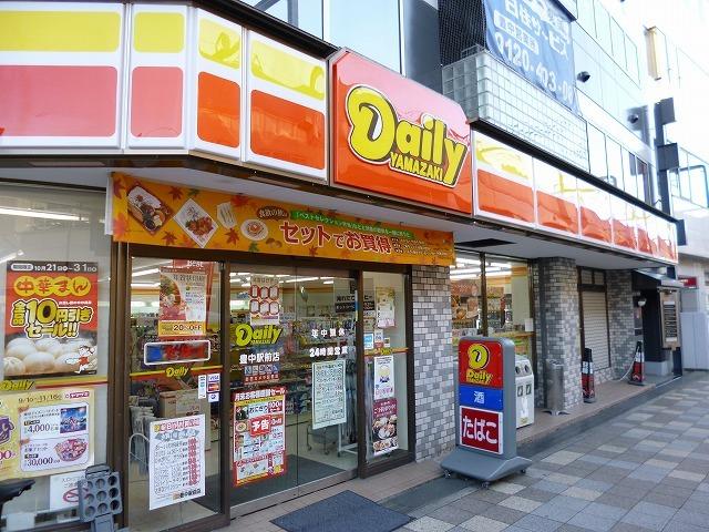 デイリーヤマザキ豊中駅前店