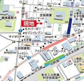 三田駅 徒歩3分案内図