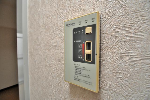 日伸ビル 温度調節もボタン一つで簡単操作。