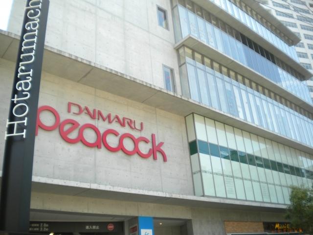 ピーコックストア堂島クロスウォーク店