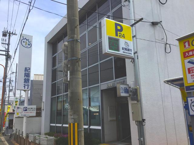 紀陽銀行鶴原支店