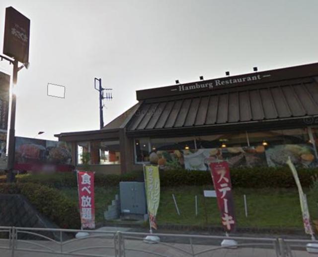 レジデンス白鳥[周辺施設]飲食店