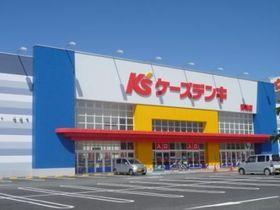ケーズデンキ青梅店