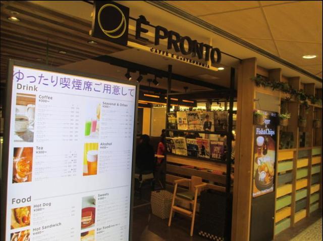 厚木メゾンドパンセ[周辺施設]飲食店