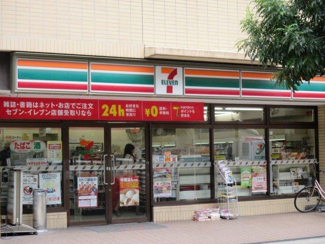 セブンイレブン大阪天神橋1丁目店
