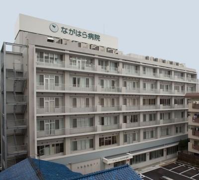 フローラ長田 医療法人清和会ながはら病院