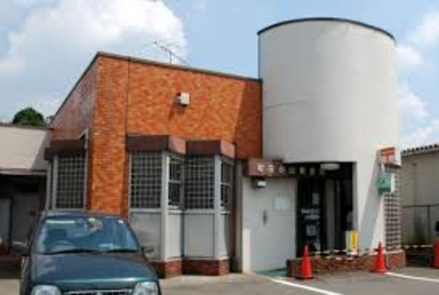 ネーベルリヴ[周辺施設]郵便局