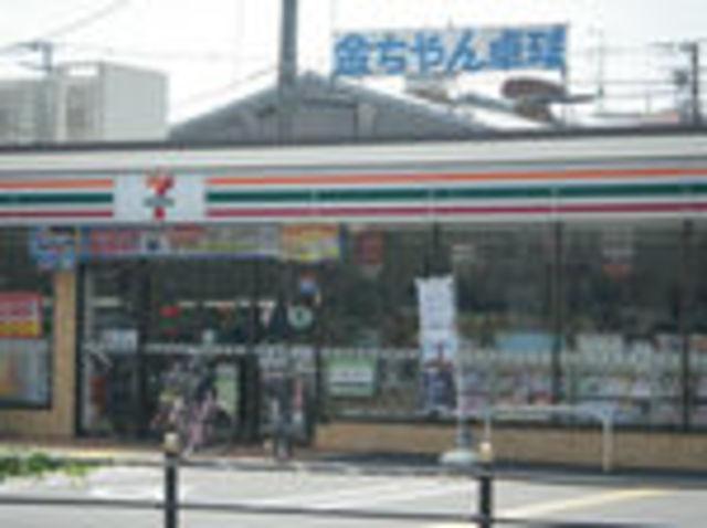 平尾マンション セブンイレブン大阪巽東4丁目店