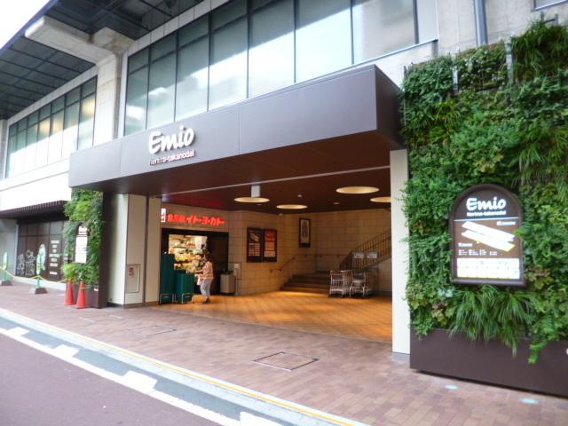 練馬高野台駅 徒歩10分[周辺施設]ショッピングセンター